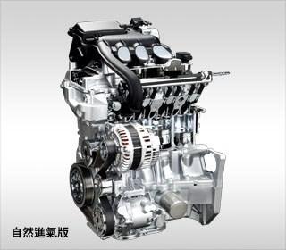 HR16DE節能引擎