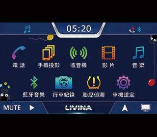 智慧影音整合系統